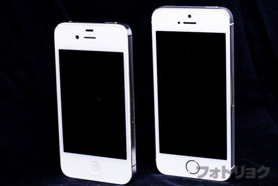 iPhone4sとiPhone5s 現像前
