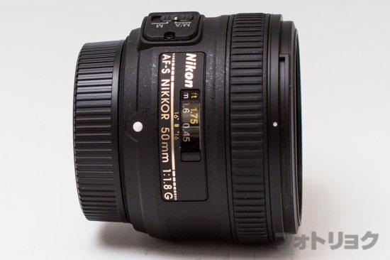 レンズ:Ai AF NIKKOR 50mm f/1.8D
