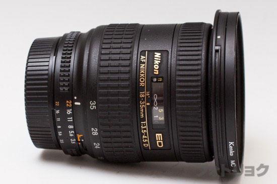 Ai AF Zoom-Nikkor 18-35mm f/3.5-4.5D IF-ED
