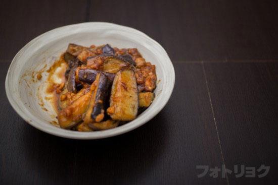 なすの肉味噌炒めの食べかけ