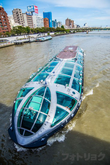 水上バス「ホタルナ」