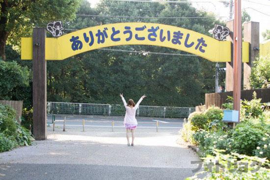 町田リス園13