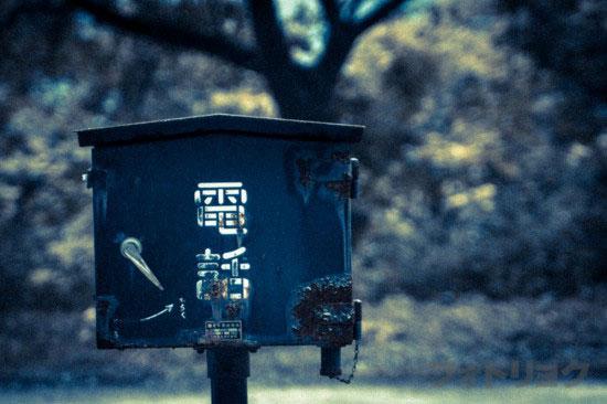 線路脇の電話ボックス