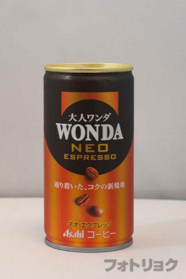 13コーヒー