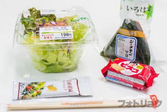 サンクス500円ランチ