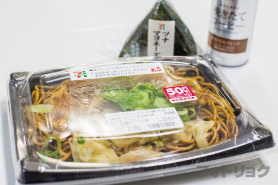 セブンイレブン500円ランチ