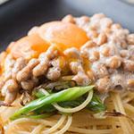 超濃厚 納豆パスタの簡単レシピ【もう納豆スパの素には戻れない】
