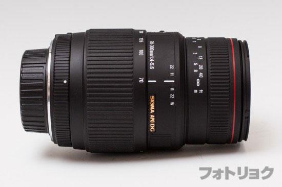 【SIGMA 70-300mm F4-5.6 DG MACRO】