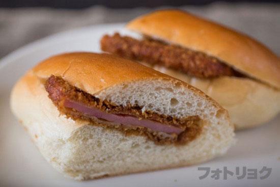 パンのオオムラのハムカツパン断面