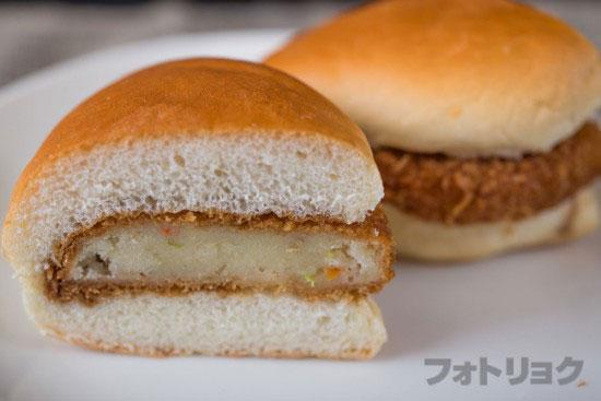 パンのオオムラのコロッケパン断面