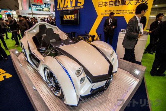 NATS日本自動車大学校 EVスポーツ