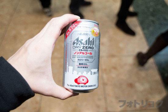 アサヒノンアルコールビール東京モーターショー限定
