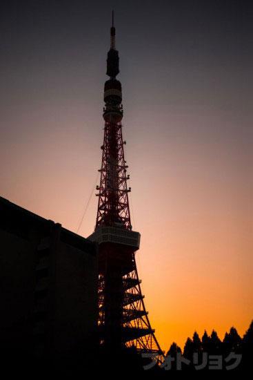日没東京タワー