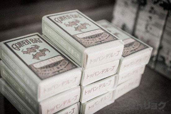 大和屋本店のゴールデンバット