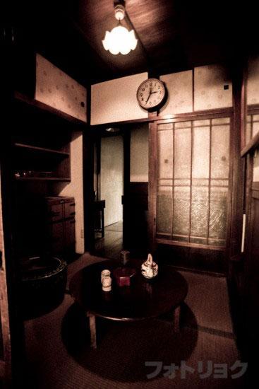 武居三省堂のお茶の間