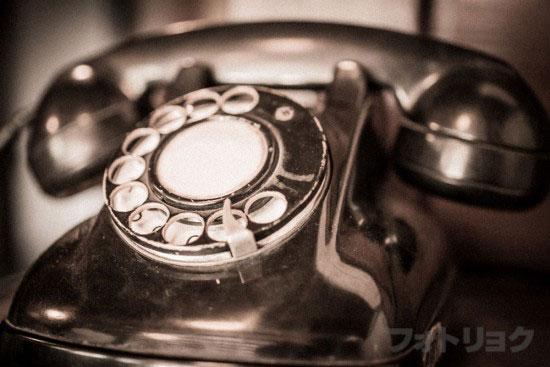武居三省堂の黒電話