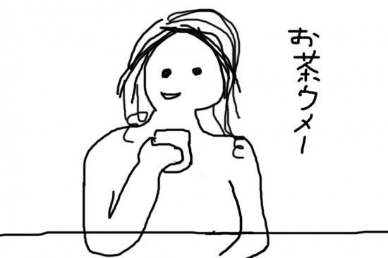 マグカップ片手で持ってる。