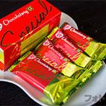 抹茶のお菓子で、話題にもなるチョコのお菓子といったらコレ!