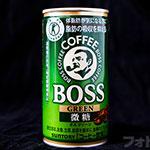 トクホコーヒー「ボス・グリーン」は50代にもオススメ!