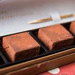 義理チョコでもうれしい!今年一番最初にもらったチョコレートはこれでした。