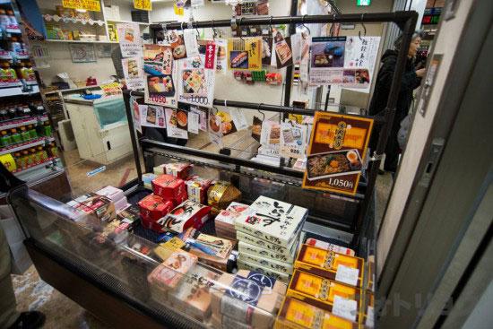 新宿駅駅弁屋2