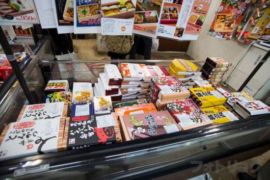 新宿駅駅弁屋3