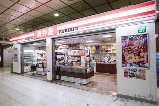 新宿駅駅弁屋