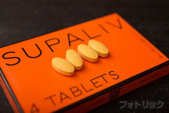 スパリブ錠剤