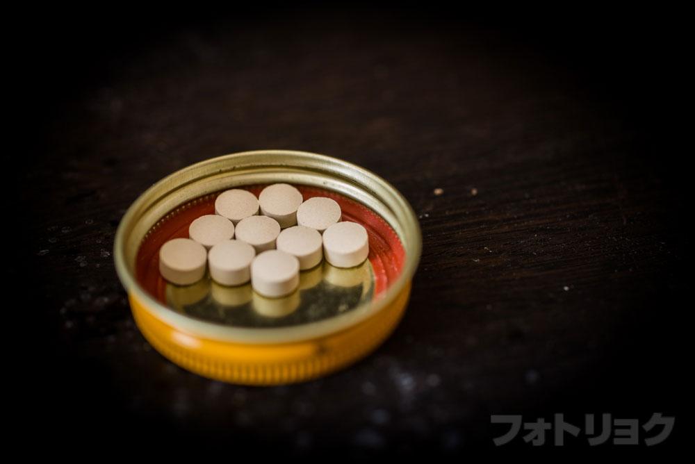 エビオス 錠 効能 男 【精液を増やす方法3選】エビオス錠より確実に射精量アップ