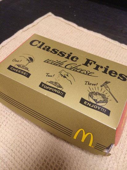 クラシックフライチーズの箱