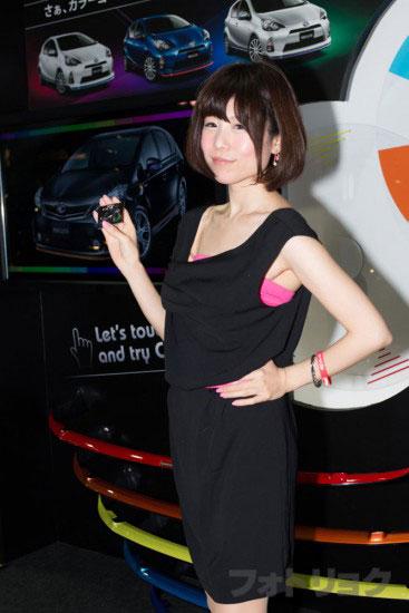 トヨタモデリスタ01
