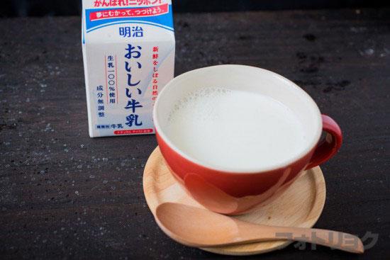 明治おいしい牛乳ホットミルク