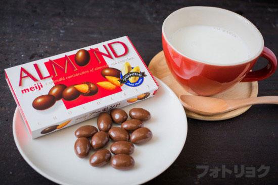 明治チョコレートとホットミルク
