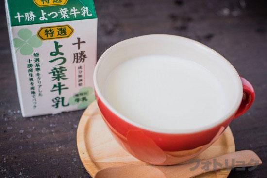よつ葉牛乳ホットミルク
