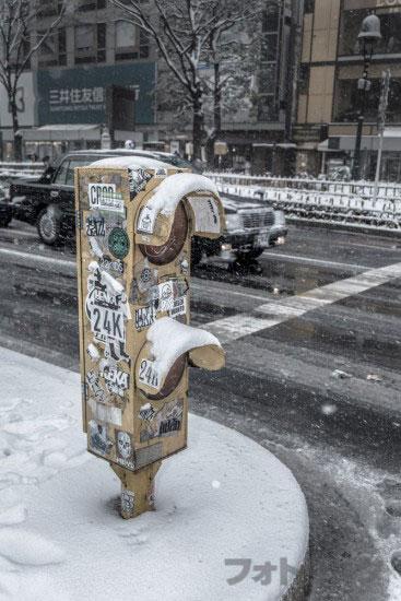 渋谷スクランブル交差点信号大雪