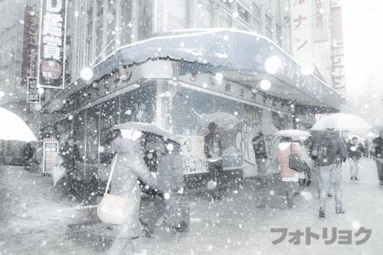 道玄坂の途中大雪
