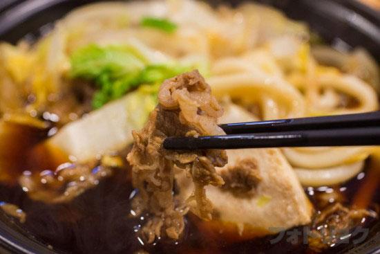 すき家の牛すき鍋定食の肉