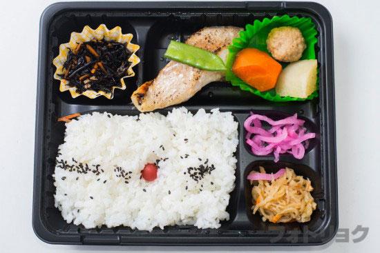 弁当将軍の赤魚の西京焼き弁当