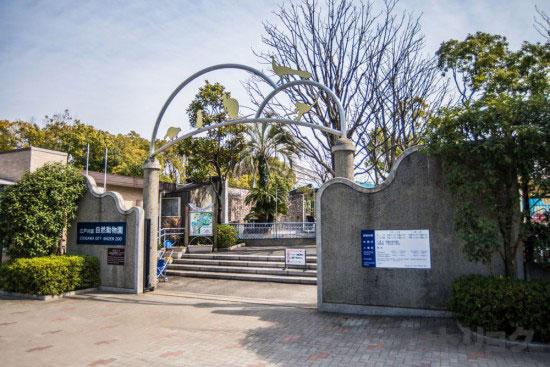 江戸川区自然動物園の入り口
