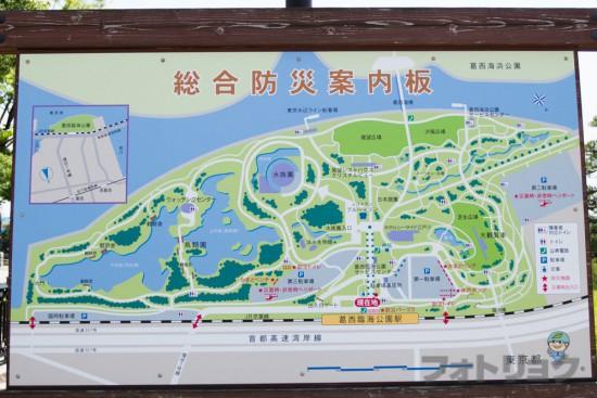 葛西臨海公園の地図