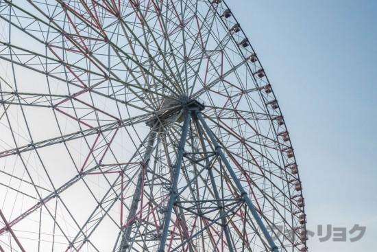 日本一の大観覧車