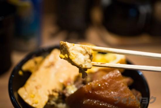 肉めしの豆腐