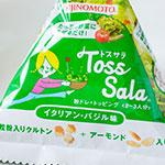 話題の粉ドレッシング、「味の素トスサラ」を食べてみました!