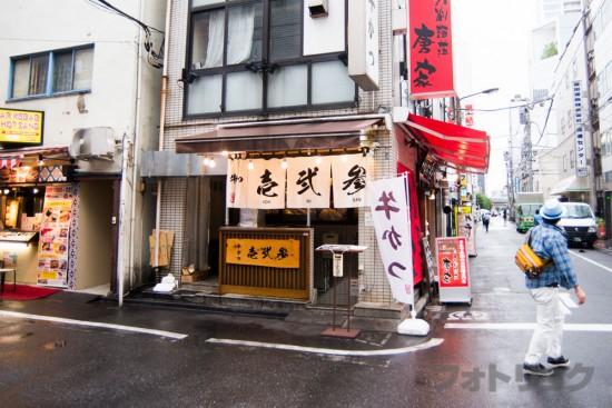 牛かつ壱弐参の店舗