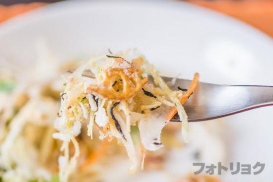 トスサラの実食2