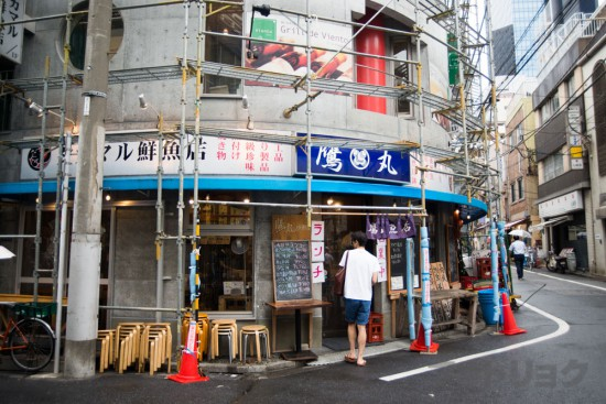 タカマル水産2号店