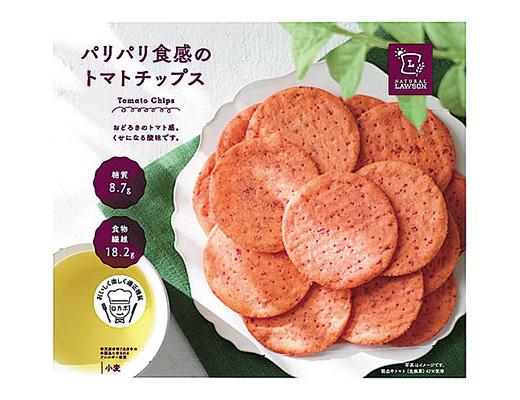 トマトチップスは食物繊維18.2g