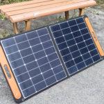 【騙されないで!】ソーラーパネルJackery SolarSaga 100は実際に使えるのか?