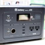 【防災】最強のポータブル電源を買ってみた【日本JVC&Jackery】