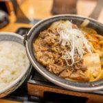 吉野家の黒毛和牛すき鍋膳を食べ比べ。正直なところ…